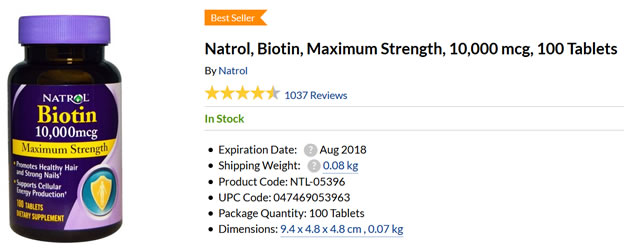 Natrol, Biotin, Maximum Strength, 10,000 mcg